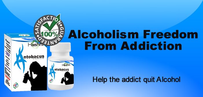 Quit Alcohol Home Remedies